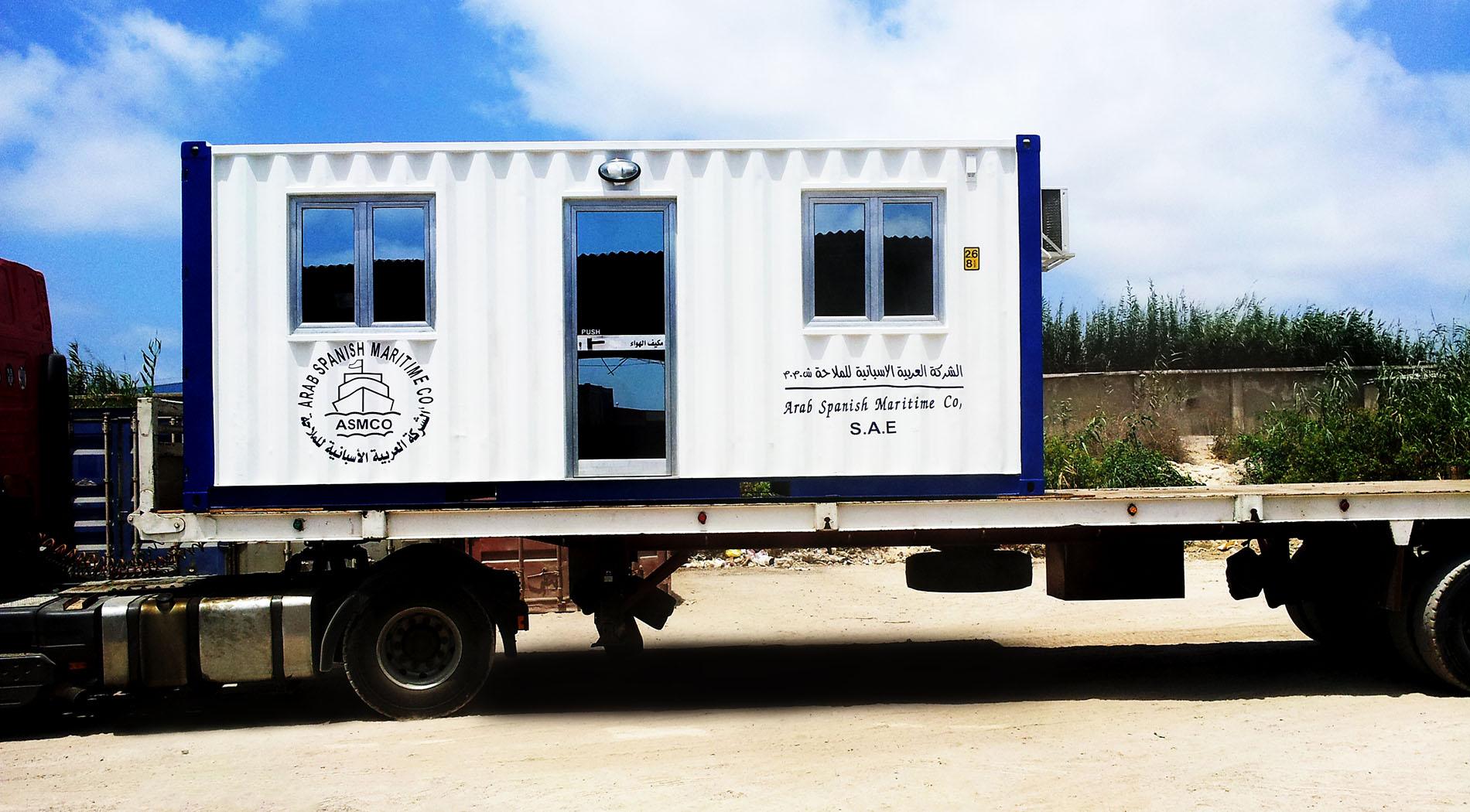 Caravan - L E M Egypt